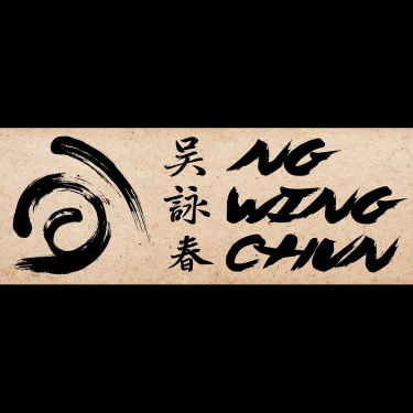 Next Gen Wing Chun